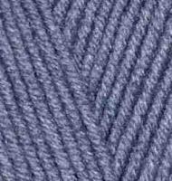Пряжа для вязания Ализе Alpaca Royal (30% альпака, 15% шерсть, 55% акрил) 5х100г/280м цв.203 джинс меланж