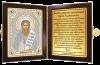 Набор для вышивания бисером НОВА СЛОБОДА арт.СМ7130 Сергей Радонежский 7х10 см