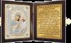 Набор для вышивания бисером НОВА СЛОБОДА арт.СМ7014 Богородица Скоропослушница 7х10 см