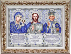 Рисунок на габардине СЛАВЯНОЧКА арт. ИС-3004 Триптих с молитвами в серебре 28х38 см