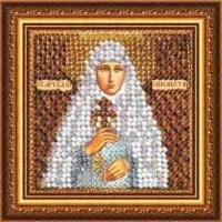 Рисунок на ткани ВЫШИВАЛЬНАЯ МОЗАИКА арт. 4061 Икона Св.Княгиня Елисавета 6,5х6,5 см