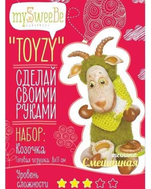 Набор для изготовления текстильной игрушки Toyzy арт.TZ-M001 'Коза' Смешанный