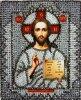 Принт для вышивания хрустальными бусинами ОБРАЗА В КАМЕНЬЯХ арт. 7703 Господь Вседержитель 18х22,5 см