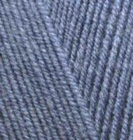 Пряжа для вязания Ализе LanaGold Fine (49% шерсть, 51% акрил) 5х100г/390м цв.203 джинс меланж