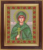 Набор для вышивания бисером GALLA COLLECTION арт.М 272 Св. мученица Зинаида 12х15 см