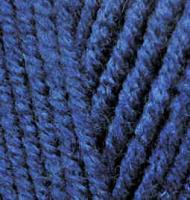 Пряжа для вязания Ализе Superlana maxi (25% шерсть, 75% акрил) 5х100г/100м цв.215 черника