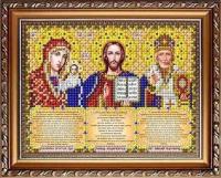 Рисунок на габардине СЛАВЯНОЧКА арт. ИС-5061 Триптих с молитвами в золоте 13х17 см