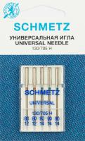 Иглы стандартные Schmetz 130/705H № 80(2),90(3) уп.5 игл